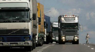 5627973e-6298-4c17-bfe9-020c0a0a0a80-izvoz-uvoz-preview