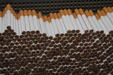 57599100-abf4-4ece-938f-2bf90a0a0a67-cigarete-preview