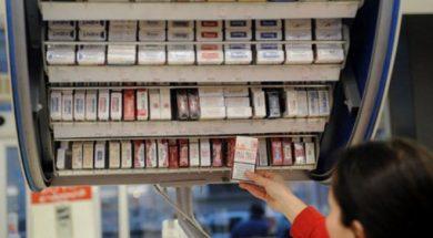 Cigarete-prodaja