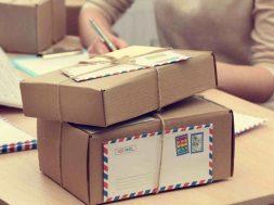 paketi_paket_posta_arhiv
