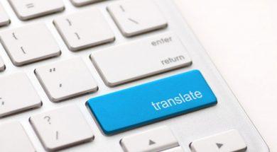 translate1366x768