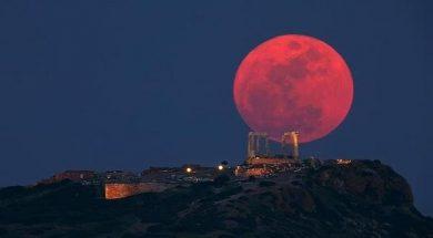 a.baa-big-bloody-moon-d