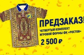 600_1534918700rosotv-dres
