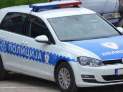 mup rs policija republike srpske