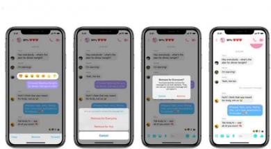 Screenshot_2019-02-06 Facebook omogućio korisnicima da povuku poslane poruke