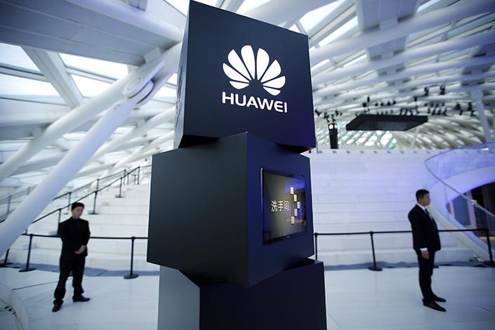 Huawei planira otvoriti proizvodne pogone u Evropi