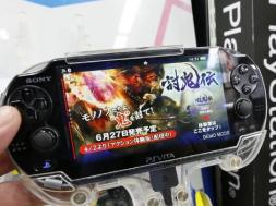 Screenshot_2019-03-04 Sony prekinuo proizvodnju konzole PlayStation Vita