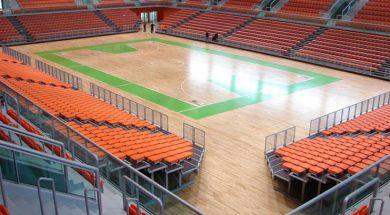 arena-zenica