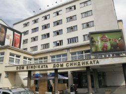 sindikat_zgrada