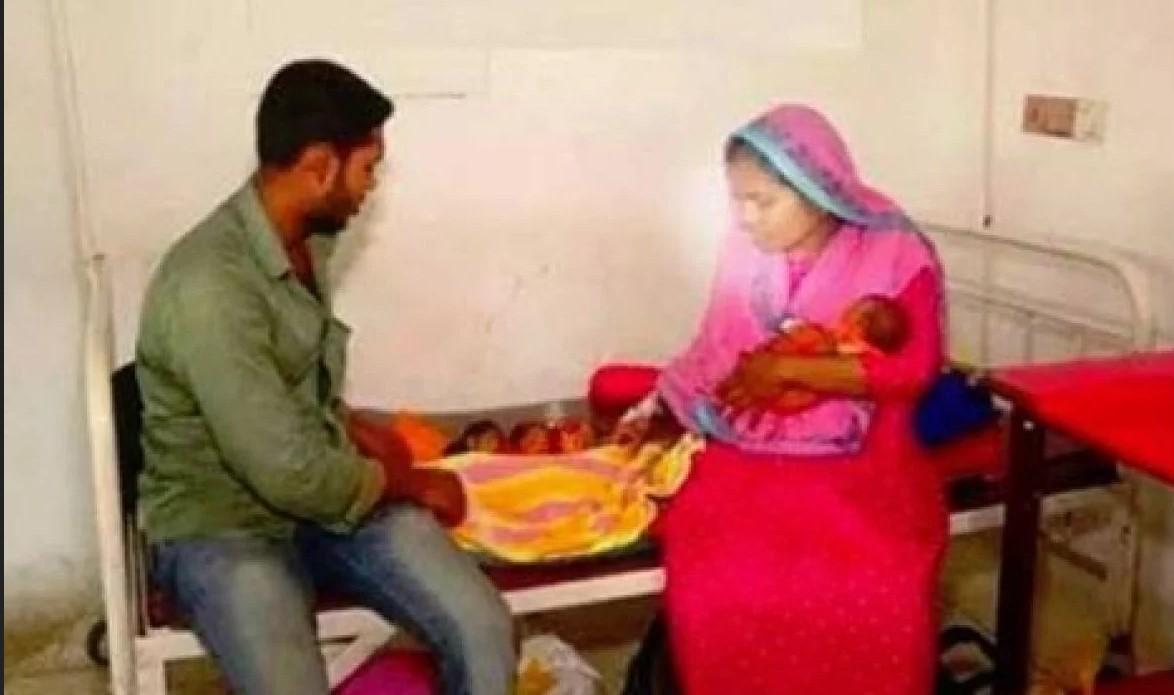 Žena rodila troje djece iz dvije maternice u samo 30 dana