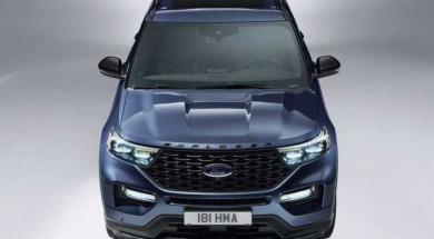 Screenshot_2019-04-03 Ford Explorer od naredne godine u prodaji i u Evropi