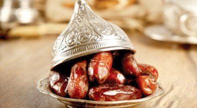 hurma ramazan