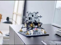 Screenshot_2019-06-05 Lego proslavlja 50 godišnjicu misije Apollo 11 novim setom lunarnog landera