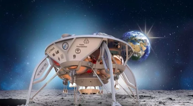 Screenshot_2019-06-26 Izraelski tim ipak neće slati drugu letjelicu na Mjesec