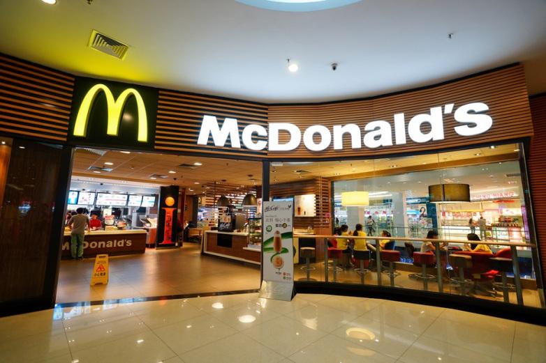 Direktor McDonald'sa otpušten jer se viđao s uposlenicom