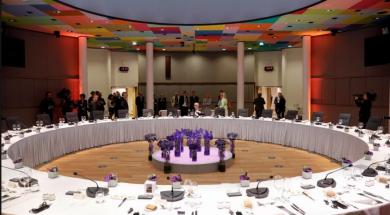 Screenshot_2019-07-01 Evropski lideri nisu izabrali nove zvaničnike Samit odgođen, članice podijeljene
