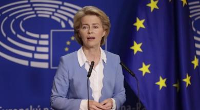 Screenshot_2019-07-16 Hoće li Ursula von der Leyen zasjesti na čelo Evropske komisije