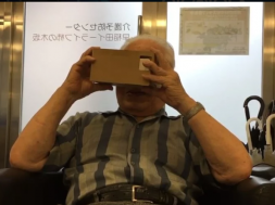 Screenshot_2019-07-17 Putuju svijetom VR tehnologija otvorila nove mogućnosti starijim osobama