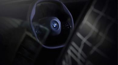 Screenshot_2019-07-22 BMW otkrio izgled inovativnog upravljača nadolazećeg modela iNext