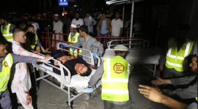 Screenshot_2019-08-18 Afganistan U bombaškom napadu na vjenčanju ubijene 63 osobe, najmanje 180 povrijeđenih