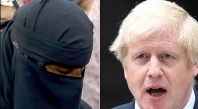 Screenshot_2019-09-03 Islamofobni incidenti porasli za 375 posto nakon Johnsonovih opaski o muslimankama