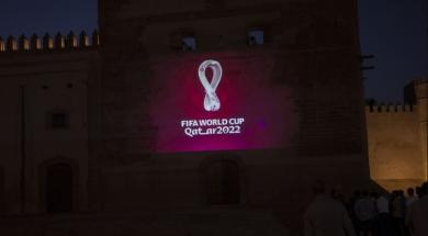 Screenshot_2019-09-04 Zvanično predstavljen logo Svjetskog prvenstva u Kataru 2022 godine
