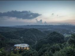 Screenshot_2019-09-11 Hotel na vrhu planine u Kini nudi nesvakidašnje iskustvo i pogled na prirodne krajolike