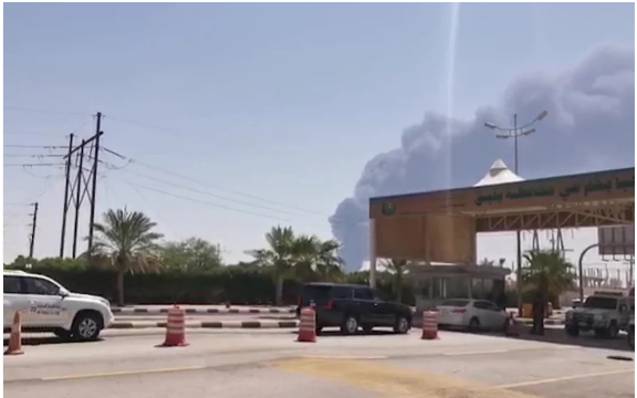 Saudijska Arabija prekinula proizvodnju nafte nakon što su im dva naftna polja napadnuta dronovima