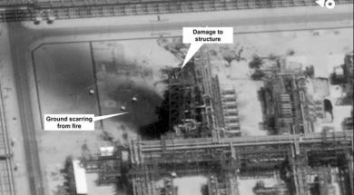 Screenshot_2019-09-21 Mirovna misija Amerika šalje vojsku u Saudijsku Arabiju