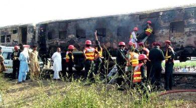 Najmanje 65 poginulih u požaru u putničkom vozu