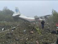 Screenshot_2019-10-04 Ukrajinski teretni avion prisilno sletio nakon što je nestalo goriva, poginulo pet osoba