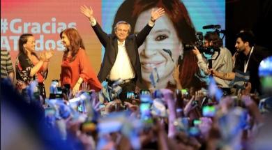 Screenshot_2019-10-28 Alberto Fernandez je novi predsjednik Argentine