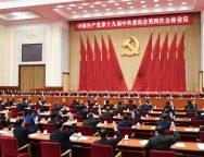 Kina_plenarna_sjednica_KP_novembra _2019_Xinhua