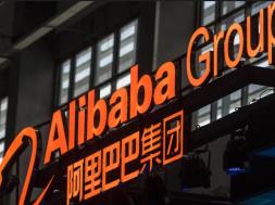Screenshot_2019-11-11 Alibaba Za devet sati prodali robu u vrijednosti 22,6 milijardi dolara