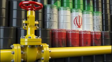 Screenshot_2019-11-11 U Iranu pronađeno polje s 50 milijardi barela nafte