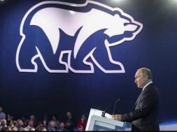 Screenshot_2019-12-03 Putin potpisao zakon Ruske aplikacije obavezne za telefone, računare i televizore