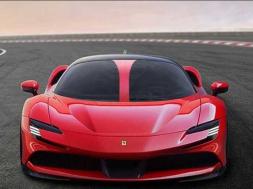 Screenshot_2019-12-14 Ferrarijev patent otkrio Halo sistem za cestovne automobile