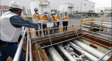 Screenshot_2019-12-24 Radioaktivna voda iz Fukushime može biti ispuštena u okolinu