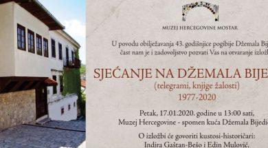 Obilježavanje 43. godišnjice pogibije Džemala Bijedića
