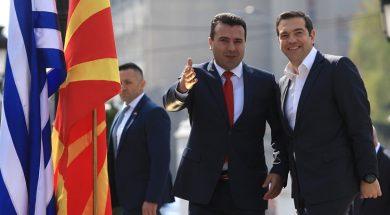 Premijer Sjeverne Makedonije podnio ostavku