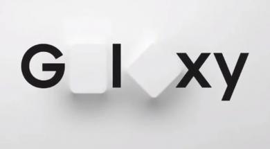 Screenshot_2020-01-05 Samsung predstavlja nove uređaje 11 februara, među njima i Galaxy S11