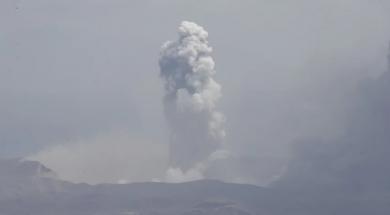 Screenshot_2020-01-13 Filipinski vulkan Taal izbacuje lavu, očekuje se opasna erupcija