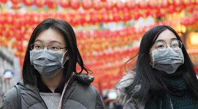 Screenshot_2020-01-25 New York u stanju visoke pripravnosti zbog koronavirusa, više od 1 200 zaraženih širom svijeta
