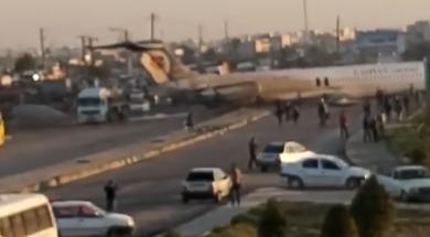 Screenshot_2020-01-27 Plane Landing Went Wrong in Iran