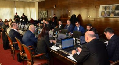 Vlada usvojila Program ekonomskih reformi FBiH za period 2020.-2022. godina