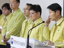 Južna_Koreja_koronavirus_let