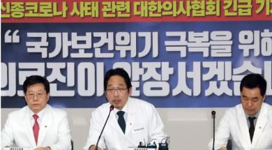 Screenshot_2020-02-18 Od koronavirusa preminuo i direktor bolnice u Wuhanu