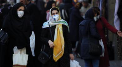 Screenshot_2020-02-24 U iranskom gradu Qom umrlo 50 ljudi od koronavirusa