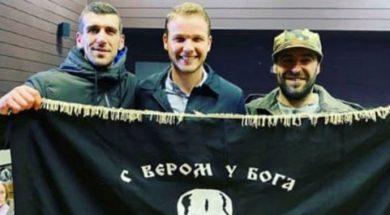 Stanivuković se slikao s četničkom zastavom i izazvao burne reakcije