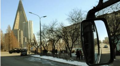 Screenshot_2020-03-02 Hotel propasti u Sjevernoj Koreji je najveća napuštena zgrada na svijetu